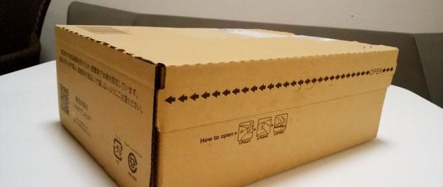 アマゾンで購入した荷物