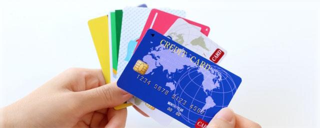 キャッシング機能も付いているクレジットカード